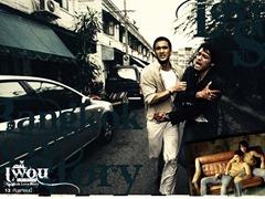 Bangkok_Love_Story_3