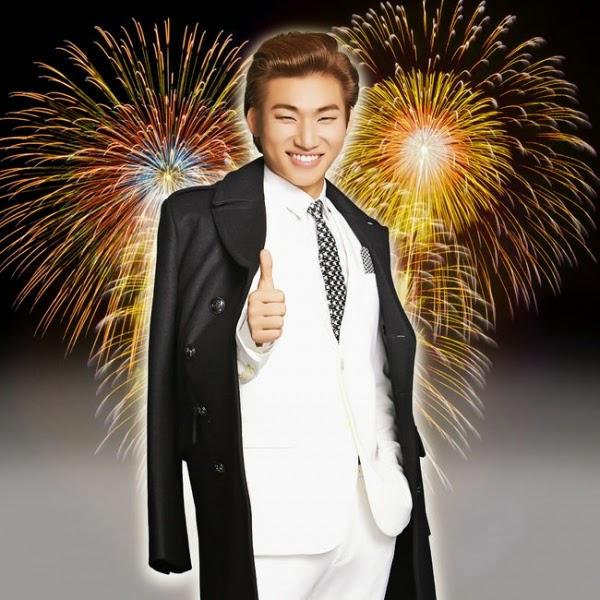 Dae Sung Realiza Evento de Fim de Ano no Japão.jpg