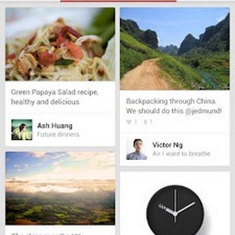 [Android] Pinterest 5.12.1 APP/APK下載 - 瀑布流閱覽方式