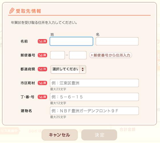 スクリーンショット 2013-12-07 20.48.22.png