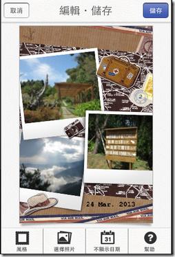 MIRU Photobook-05