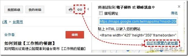 GoogleMap標注地點11