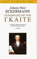 Eckermann_Goethe_A