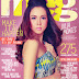Julia Montes Graces The Cover of MEG Magazine's May issue