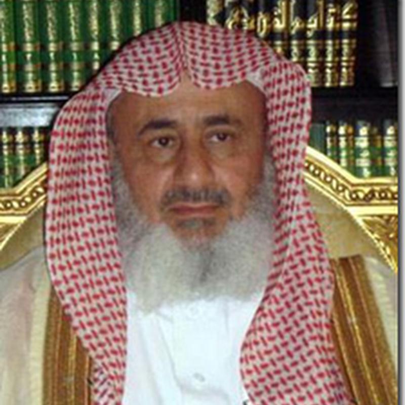 إقالة الشيخ العبيكان بسبب تصريحات نارية