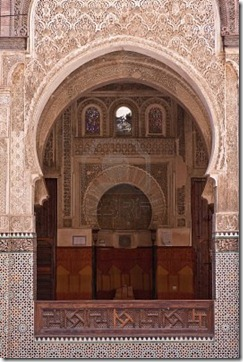 9730563-arab-door-in-the-university-of-fes-morocco