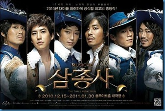 Posters_for_SUJU_Kyuhyun_s_musical_The_Three_Musketeers_revealed_12112010205934