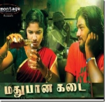 Madhubaanakadai-2012-free-tamil-mp3-songs-download-300x234