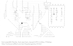 [AA]Nishizawa Ayumu (Hayatenogotoku)