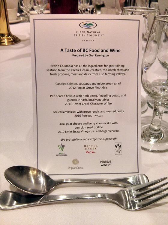 WBC13 Banquet Dinner