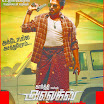 Alex Pandian - karthi Movie Poster  Stills 2012