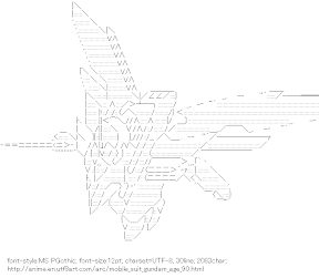 [AA]Zedas (Mobile Suit Gundam AGE)