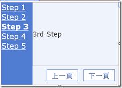 edit_step
