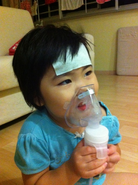 Yining Nebulizing Herself