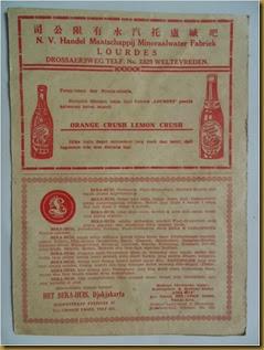 Iklan Lourdes merah