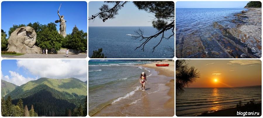 Черное море 2014.jpg