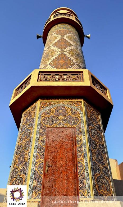 Hanan-Awneh-Qatar-25.jpg