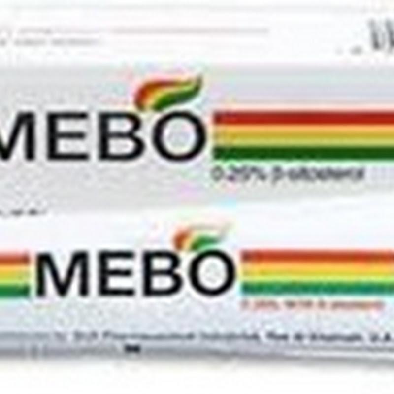 افضل دهان للحروق ميبو Mebo ointment
