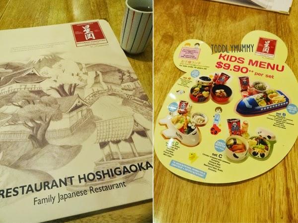 Hoshigaoka 1