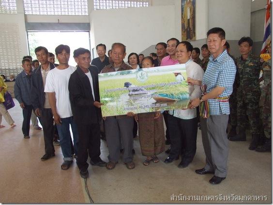 มอบเงินช่วยเหลือผู้ประสบอุทกภัย ปี 2554  กรณีพิเศษ