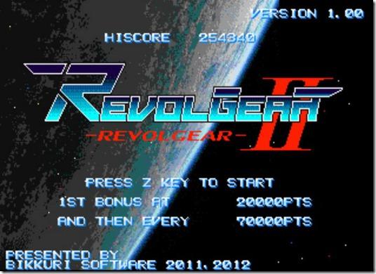 Revolgear II free indie game (6)