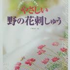 Bordado Japones Picasa Web