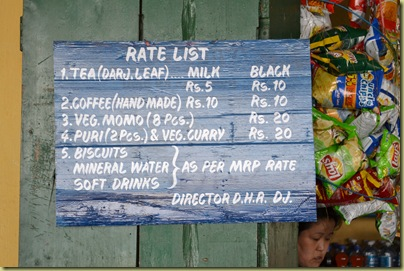 TT Tea Stall Price List