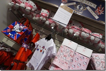 Hello Kitty display