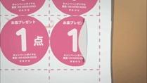 [AnimeUltima] Kimi to Boku - 11 [720p].mkv_snapshot_22.24_[2011.12.13_16.06.37]