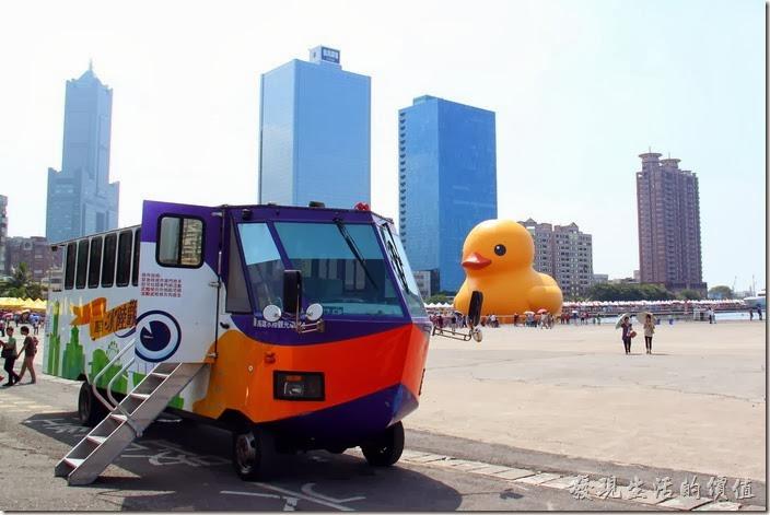 高雄光榮碼頭-黃色小鴨。鴨子船配上黃色小鴨。