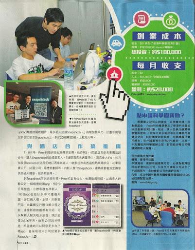 FACE Magazine (28.08.2012)
