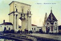 г. Калуга фото нач. ХХ века