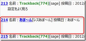 2013-01-01_07h21_41