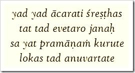 Bhagavad-gita, 3.21