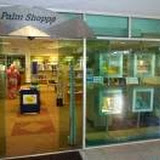 Palm Shoppe (入館証はここで受け取ります) / Palm Shoppe, a library pass will be issued here