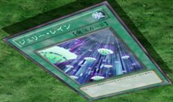 300px-JellyRain-JP-Anime-ZX
