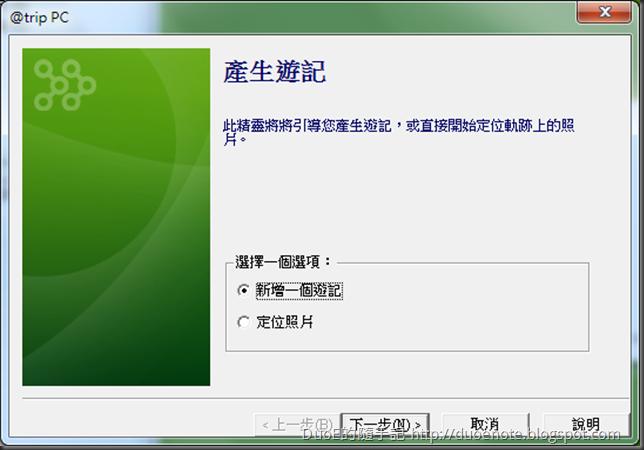 GT-820 PRO-10_3產生遊記