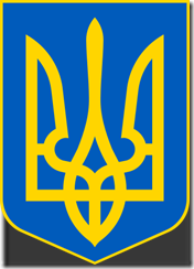 330px-Lesser_Coat_of_Arms_of_Ukraine.svg