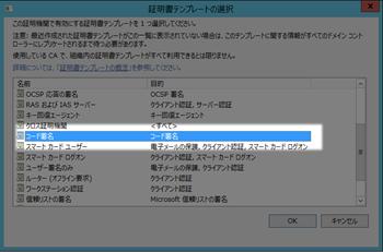 2014-03-04_160221