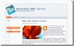 עיצוב Theme לבלוג עסקי בבלוגר