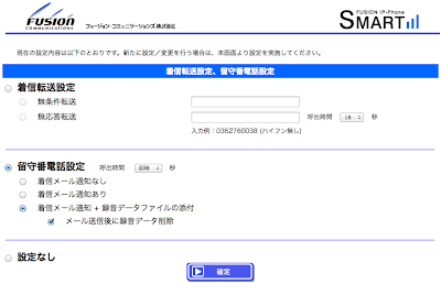 20140323_4.png