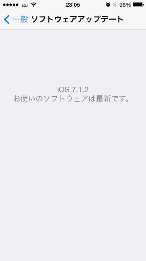 iOS712-03.png