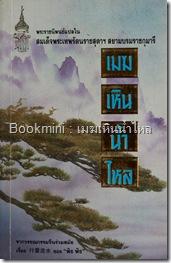 IMG_9269-1