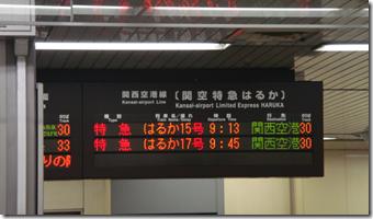螢幕快照 2013-02-04 下午10.08.09