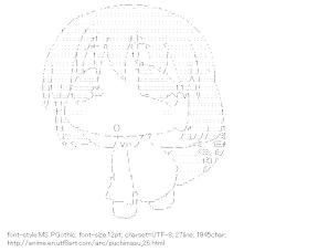 [AA]Yukipo (Puchimasu!)