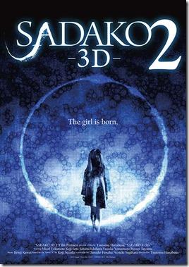 Sadako2 poster