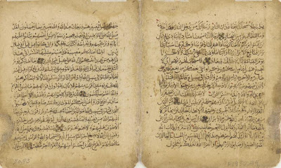 One of four leaves of a Koran | Origin:  Iran | Period: 13th century | Details:  Not Available | Type: Ink on paper | Size: H: 10.5  W: 8.7  cm | Museum Code: F1930.94 | Photograph and description taken from Freer and the Sackler (Smithsonian) Museums.
