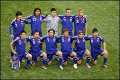 Selección de Japon