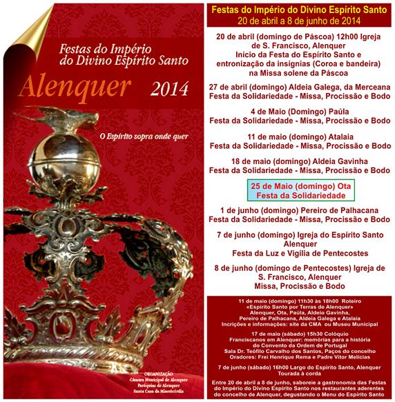 Festas Imp. Esp. Santo - Concelho Alenquer - 2014 (3)