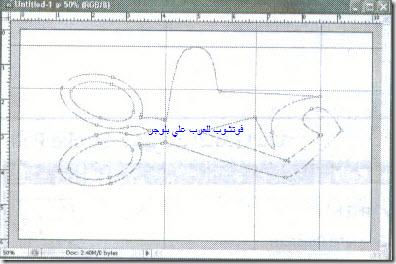 Photoshop 2-45_08